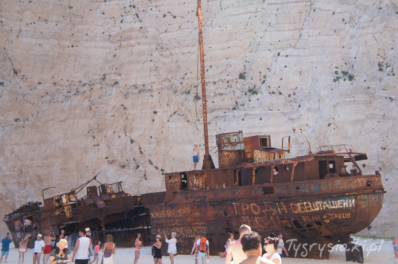 navagio-wrack-shipwreck